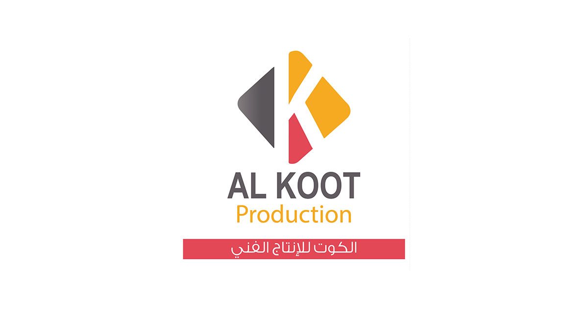 Al Koot Art Production